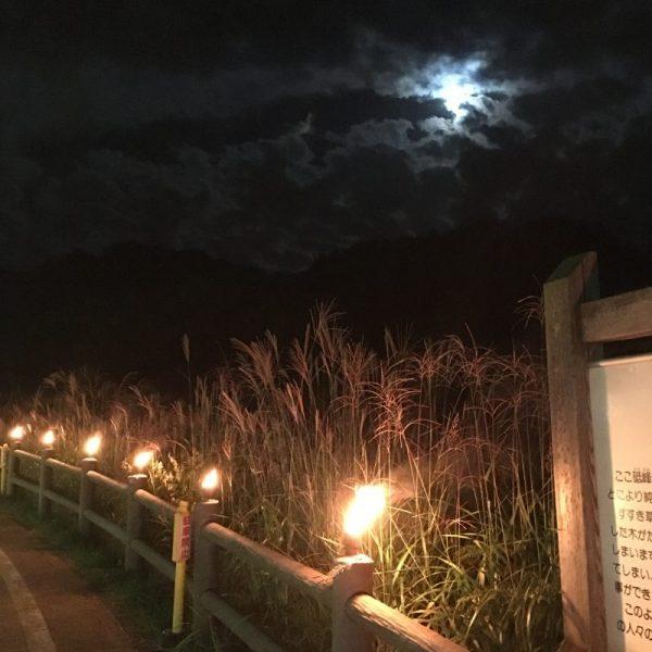 砥峰高原観月会2019